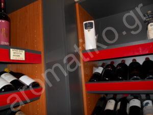 Αρωματικό χώρου για κάβα ποτών